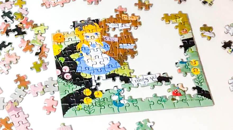 へんてこな森~アリスとチェシャ猫のジグソーパズル