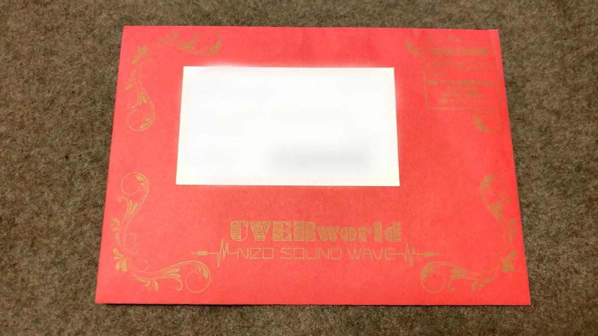 UVERworldのファンクラブから『Winter Greeting Card』が届く♪