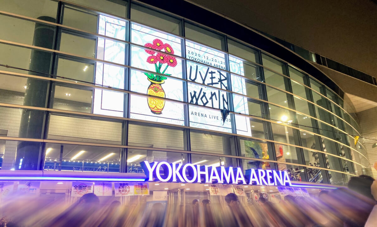 【2020.12.20-12.21】UVERworld ARENA LIVE 2020@横浜アリーナ