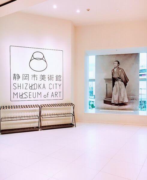 静岡市美術館の入り口