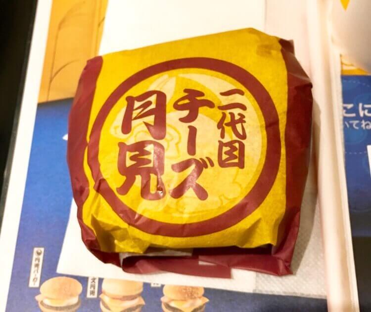 マクドナルドの二代目チーズ月見バーガーを食べてみた