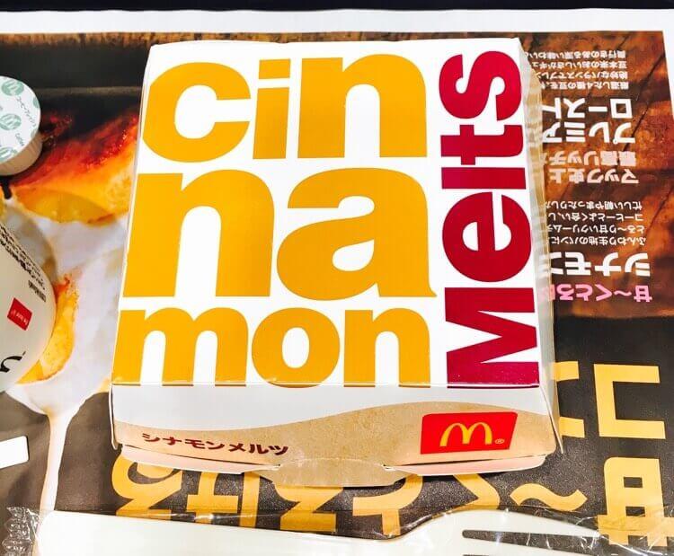 マクドナルドのシナモンメルツを食べてみた!