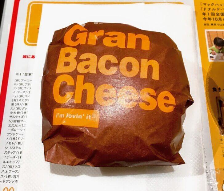 マクドナルドのグランベーコンチーズとミネストローネを食べてみた