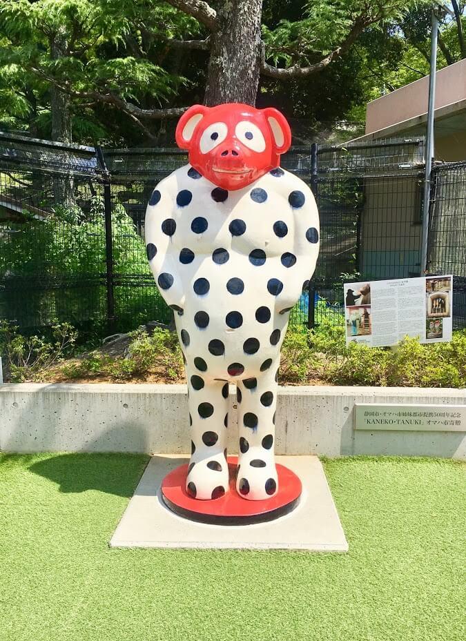 日本平動物園:謎の像